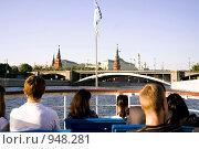 Купить «Прогулка по Москва-реке», фото № 948281, снято 1 июня 2009 г. (c) Дарья Филин / Фотобанк Лори