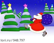 Купить «Новогодняя открытка - Дед Мороз несет мешок с подарками», иллюстрация № 948797 (c) Инна Грязнова / Фотобанк Лори