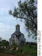 Купить «Церковь Елисаветы Феодоровны в Опалихе, г.Красногорск», эксклюзивное фото № 949257, снято 27 июня 2009 г. (c) Яна Королёва / Фотобанк Лори