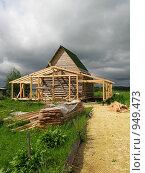 Купить «Дорога к строящемуся деревянному дому», фото № 949473, снято 28 июня 2009 г. (c) Юлия Подгорная / Фотобанк Лори
