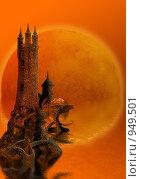 Купить «Замок с драконами», иллюстрация № 949501 (c) Марина Рядовкина / Фотобанк Лори