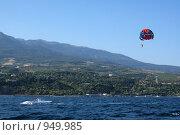 Полет с парашютом над морем (2008 год). Стоковое фото, фотограф Анна Фролова / Фотобанк Лори