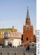 Купить «Башни Кремля и кремлевская стена, Москва», фото № 955893, снято 10 апреля 2009 г. (c) Синицын Игорь / Фотобанк Лори