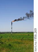 Купить «Добыча полезных ископаемых», фото № 956269, снято 21 июня 2009 г. (c) Бондаренко Олеся / Фотобанк Лори