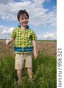 Купить «Мальчик с ромашкой в руке», фото № 958521, снято 24 июня 2009 г. (c) Григорьева Любовь / Фотобанк Лори