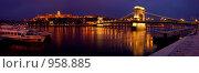Купить «Будапешт, цепной мост и Буда (панорама)», фото № 958885, снято 31 декабря 2008 г. (c) Paul Bee / Фотобанк Лори