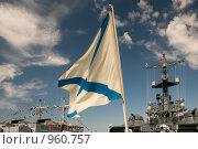 Купить «Андреевский флаг ВМФ России на фоне кораблей», эксклюзивное фото № 960757, снято 25 июня 2009 г. (c) Александр Алексеев / Фотобанк Лори