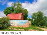 Купить «Кирпичный дом с красной черепичной крышей, утопающий в зелени, Таруса, Калужская область», фото № 961273, снято 14 июня 2009 г. (c) Fro / Фотобанк Лори