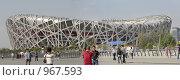 Купить «Олимпийский стадион Птичье гнездо в Пекине», фото № 967593, снято 17 мая 2009 г. (c) Марина Коробанова / Фотобанк Лори