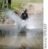 Купить «Прохождение водной преграды», фото № 970837, снято 4 июля 2009 г. (c) Коротеев Сергей / Фотобанк Лори