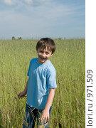 Купить «Мальчик в поле», фото № 971509, снято 11 июня 2009 г. (c) Куликова Татьяна / Фотобанк Лори