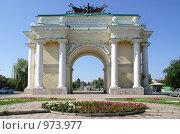 Купить «Триумфальная арка на северо-восточном въезде в Новочеркасск», фото № 973977, снято 11 июля 2008 г. (c) Александр Тихонов / Фотобанк Лори
