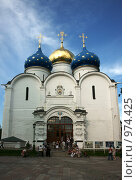 Купить «Сергиев Посад. Лавра», фото № 974425, снято 29 марта 2008 г. (c) Миленин Константин / Фотобанк Лори