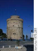 Башня. Стоковое фото, фотограф Александр Олихов / Фотобанк Лори