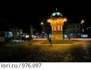 Купить «Сараево, фонтан Себиль», фото № 976097, снято 4 мая 2009 г. (c) Paul Bee / Фотобанк Лори
