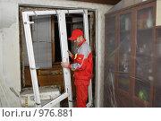 Купить «Установка нового окна», эксклюзивное фото № 976881, снято 26 ноября 2007 г. (c) Дмитрий Неумоин / Фотобанк Лори