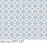 Купить «Серые ромбы», иллюстрация № 977137 (c) Мария Симонова / Фотобанк Лори