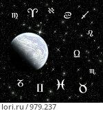 Купить «Знаки зодиака», иллюстрация № 979237 (c) ElenArt / Фотобанк Лори