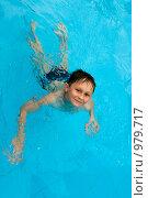 Купить «Мальчик, плавающий в бассейне, смотрящий в камеру», фото № 979717, снято 26 июня 2009 г. (c) Куликова Татьяна / Фотобанк Лори