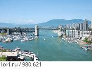 Купить «Вид на мост Burrard Street Bridge в Ванкувере», фото № 980621, снято 1 июля 2009 г. (c) Олеся Ефименко / Фотобанк Лори