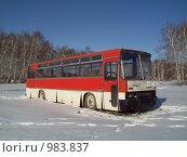 Брошенный автобус. Стоковое фото, фотограф Алексей Мартов / Фотобанк Лори