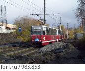 Трамвайный челнок (2008 год). Редакционное фото, фотограф Алексей Мартов / Фотобанк Лори