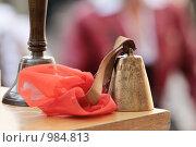 Купить «Школьный колокольчик», фото № 984813, снято 1 сентября 2008 г. (c) Vladimir Kolobov / Фотобанк Лори