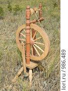 Купить «Прялка», фото № 986489, снято 19 июля 2009 г. (c) Владимир Гуторов / Фотобанк Лори