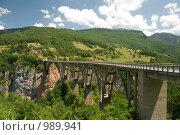Купить «Мост Джурджевича, Черногория», фото № 989941, снято 19 июня 2009 г. (c) Криволап Ольга / Фотобанк Лори