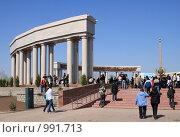 Купить «Парк Победы. Караганда. Ротонда», фото № 991713, снято 9 мая 2009 г. (c) Михаил Николаев / Фотобанк Лори