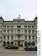 Купить «Городской пейзаж (Стокгольм, Швеция)», фото № 994317, снято 16 марта 2009 г. (c) Александр Секретарев / Фотобанк Лори