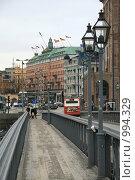 Купить «Городской пейзаж (Стокгольм, Швеция)», фото № 994329, снято 16 марта 2009 г. (c) Александр Секретарев / Фотобанк Лори