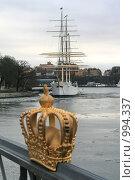 Купить «Парусник в Стокгольме (Швеция)», фото № 994337, снято 16 марта 2009 г. (c) Александр Секретарев / Фотобанк Лори