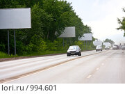 Рекламный кризис (2009 год). Редакционное фото, фотограф Людмила Гетманова / Фотобанк Лори