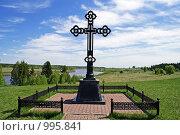 Верхотурье. Симеонов камень. Поклонный крест (2009 год). Редакционное фото, фотограф Андрей Ярославцев / Фотобанк Лори