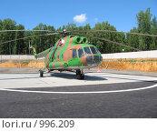 Купить «Вертолет на выставке вооружений Ural Expo Arms (Нижний Тагил)», фото № 996209, снято 11 июля 2009 г. (c) Давыдов Артем / Фотобанк Лори