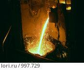 Купить «Жидкий металл из сталеплавильного ковша», фото № 997729, снято 18 июня 2008 г. (c) Кекяляйнен Андрей / Фотобанк Лори