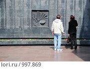 Купить «Хабаровск, стена памяти», эксклюзивное фото № 997869, снято 10 мая 2009 г. (c) Катерина Белякина / Фотобанк Лори