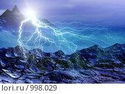 Купить «Фантастический 3d пейзаж. Ночь. Молния», иллюстрация № 998029 (c) ElenArt / Фотобанк Лори