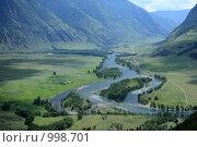 Купить «Вид сверху на Челушманскую долину. Горный Алтай», фото № 998701, снято 14 июля 2009 г. (c) Яна Королёва / Фотобанк Лори
