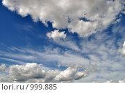 Купить «Небо в облаках», фото № 999885, снято 25 июля 2009 г. (c) Александр Гаврилов / Фотобанк Лори