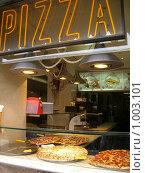 Пиццерия. Пицца на любой вкус (2007 год). Редакционное фото, фотограф Pavel S. Popov / Фотобанк Лори