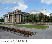 Новосибирский Государственный Академический Театр Оперы и Балета (2009 год). Редакционное фото, фотограф Алексей Мартов / Фотобанк Лори