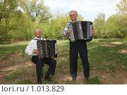 Купить «Два баяниста», фото № 1013829, снято 13 мая 2009 г. (c) Евгений Батраков / Фотобанк Лори