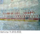 Купить «Фреска храма царицы Хатшепсут в Египте», фото № 1013933, снято 6 января 2009 г. (c) Подтуркин Алексей / Фотобанк Лори