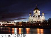Храм Христа Спасителя. Стоковое фото, фотограф Акимов Евгений / Фотобанк Лори