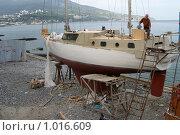 Купить «Крым, Ялта, ремонт морского судна», эксклюзивное фото № 1016609, снято 12 мая 2005 г. (c) Дмитрий Неумоин / Фотобанк Лори