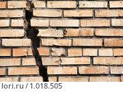 Купить «Трещина», фото № 1018505, снято 24 апреля 2009 г. (c) Losevsky Pavel / Фотобанк Лори