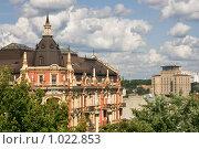 Киев, вид с Золотых Ворот (2009 год). Стоковое фото, фотограф Алексей Котлов / Фотобанк Лори