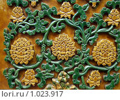 Купить «Часть старинного барельефа в Запретном городе, Пекин», фото № 1023917, снято 11 апреля 2009 г. (c) Estet / Фотобанк Лори
